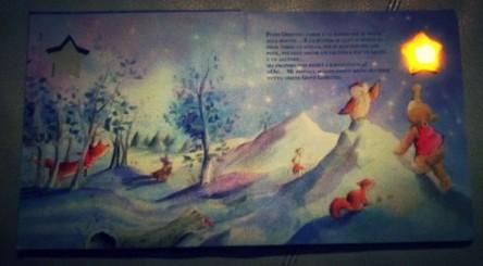 crescere-leggendo-recensione-libri-bambini-magica-ninna-nanna2